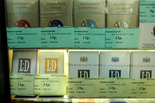 Цены на сигареты в липецке купить где купить одноразовые электронные сигареты челябинск